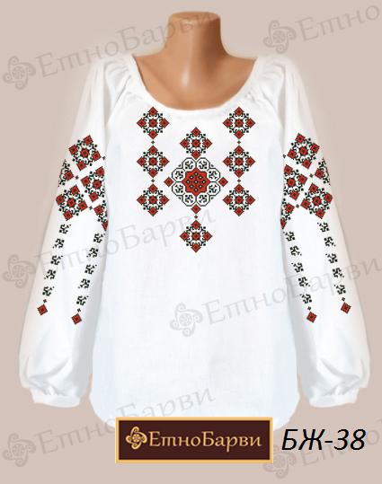 Схема жіночої вишиванки 675d7531009bb