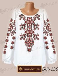 Схема для вишивання жіночої вишиванки БЖ - 139 d5826e1b00cc6