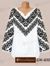 Мережка заготовка сорочки вишивка бісером