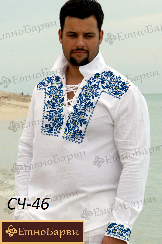 Заготовка для мужской рубашки СЧд – 46 bf0268db879ae