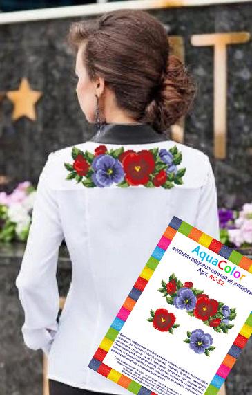 Заготовки для вишиванки. Обрати та купити в «Світі рукоділля». Моделі для  вишивки чоловічого 15c555e86c5ca