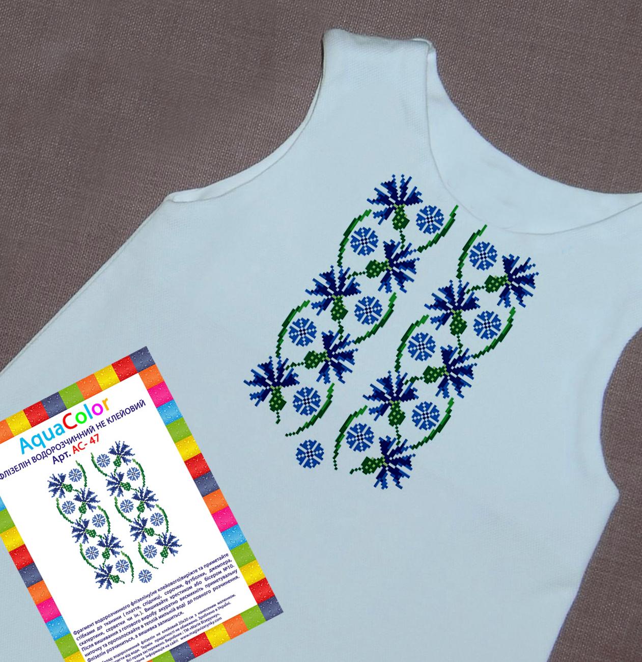 Схема вишивки бісером. Купити в магазині «Світ Рукоділля» eb4c96a41abdf