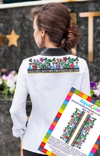 Світ Рукоділля - інтернет-магазин заготовок для вишивки 7340c5237c4bd