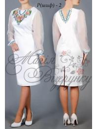 00b3c1bc210 Заготовки для вишивки бісером плаття    Світ Рукоділля